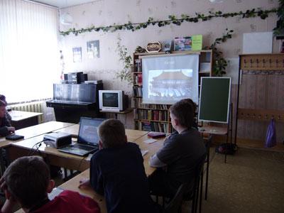 Библиотечный урок 1 класс знакомство с библиотекой 8